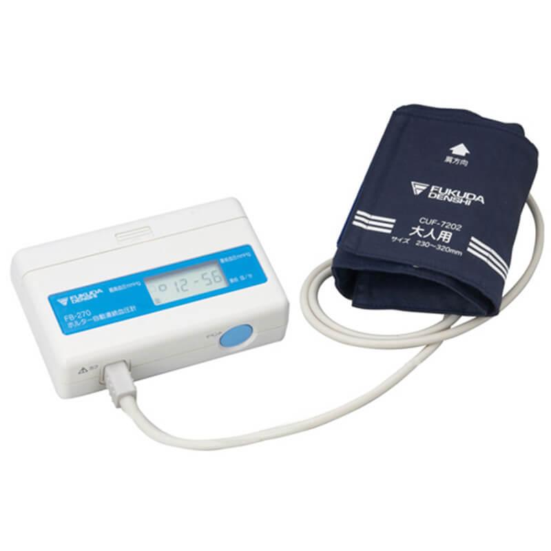 【画像】ホルター自動電動血圧計